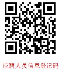 2021年重庆市涪陵区人民医院招聘疼痛与康复医学科理疗岗简章