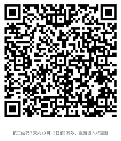 内蒙古呼伦贝尔市陈巴尔虎旗政务服务中心招聘公告