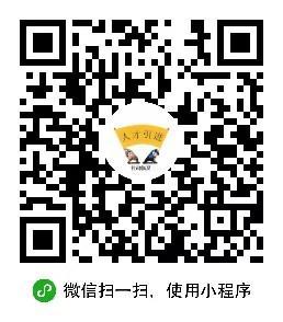 2022年甘肃临夏州和政县事业单位引进人才204名公告