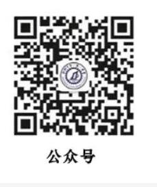 微信图片_20211013150744.png